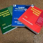 児童英語指導者がおすすめする英語教材!Essential Grammar in Use