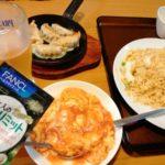 リングフィットお休み中のダイエット食生活8月24日の週