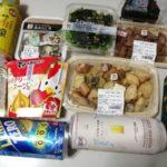 のんびり筋トレダイエット中の食生活9月14日の週