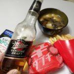 リングフィットとYou Tubeで筋トレダイエット中の食事10月26日の週