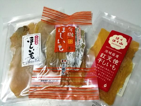 茨城県に大感謝!国産干しいも食べ比べ♪