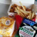 リングフィット&You Tubeで筋トレダイエット中の食生活11月23日の週