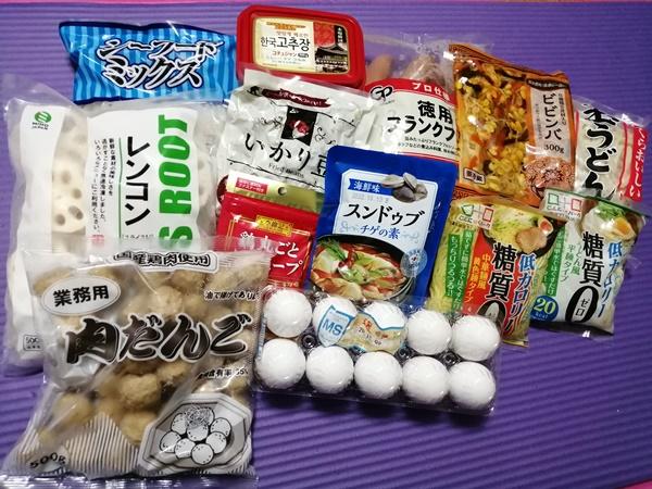 【業務スーパー正直レポ】おすすめ&ノーリピート商品☆