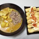 リングフィット&You Tubeで筋トレダイエット中に役立ったもの(食べ物編)