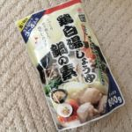 業務スーパーおすすめレポ☆鶏白湯しょうゆ鍋、ムール貝、麻辣いかり豆etc…