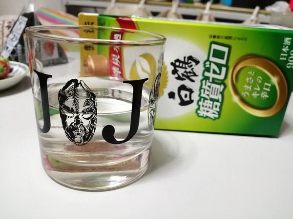 低糖質ダイエット中でも日本酒飲みたい!糖質ゼロの日本酒を飲んでみた