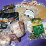 低糖質ダイエット&筋肉の味方!お肉の詰め合わせ買ってみた!