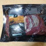 低糖質お肉ダイエット★BBQのネタ用?カンガルーの肉を食べてみた!