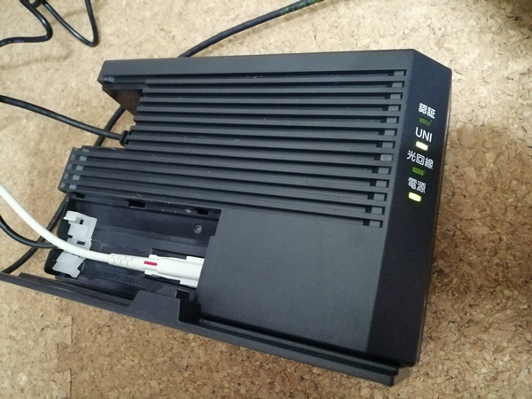 WiMAX解約、そしてOCN光開通したよ!